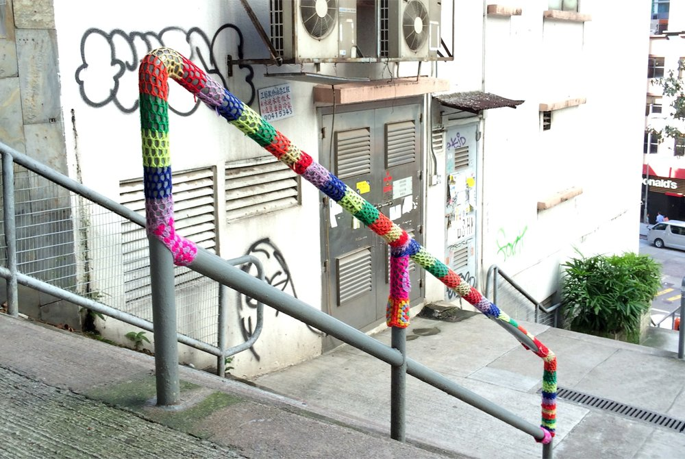 yarn bomb handrail