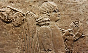 egyptian knitting